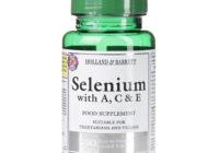 хранителни добавки със селен